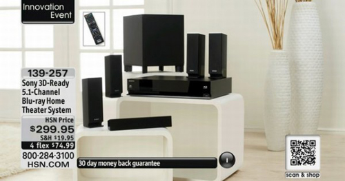 homeshoppingnetworkQR-600x315